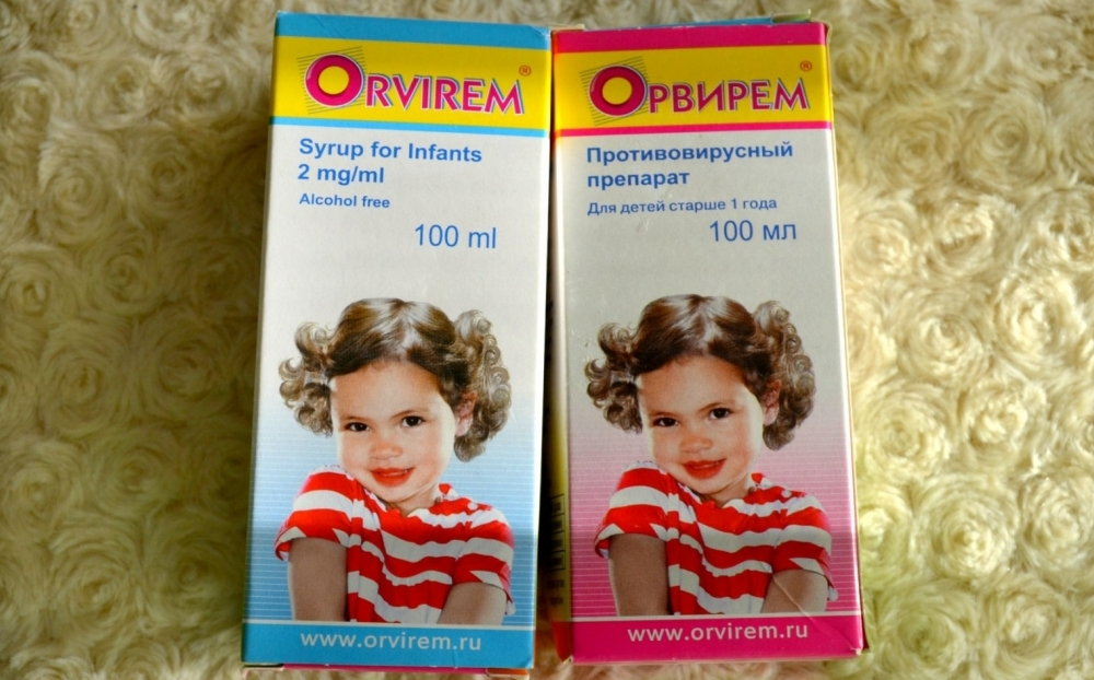 Препараты от гриппа и ОРВИ для детей