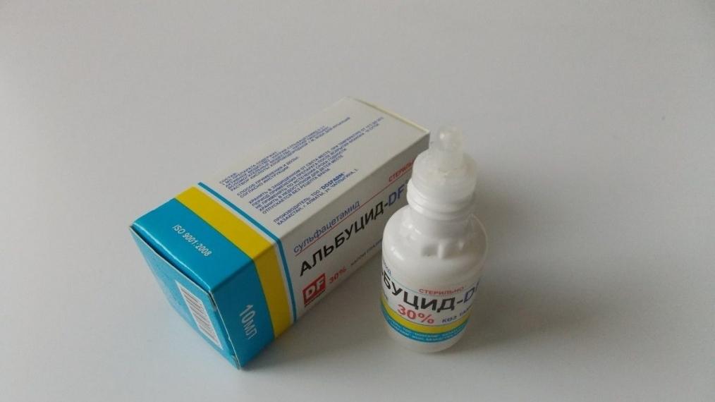 альбуцид можно ли детям до года