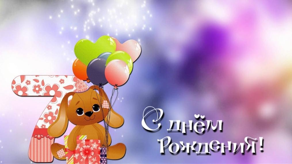 Изображение - Поздравление родителям с днем рождения 3 года девочке maxresdefault